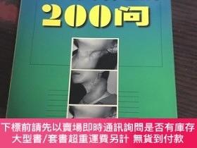 二手書博民逛書店罕見瘢痕美容整形200問Y347247 劉文閣、李素娟 主 學苑出版社 出版1999