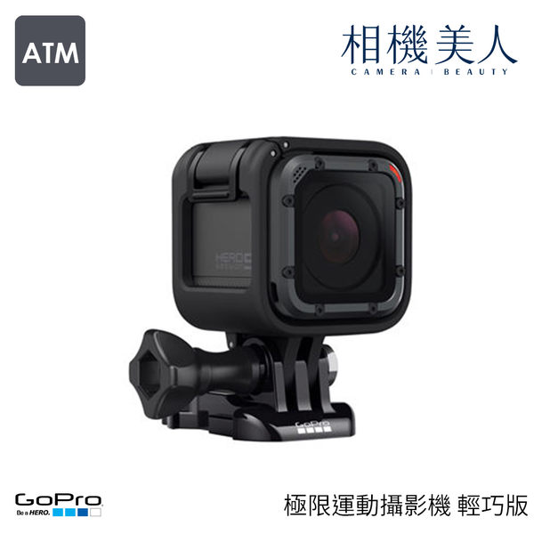 GoPro HERO5 Session 輕巧版 極限運動攝影機 防水10米