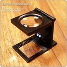 【樂樂購˙鐵馬星空】帶燈放大鏡(照布鏡) 摺疊放大鏡 可立放大鏡 照布鏡 帶刻度*(A02-091)