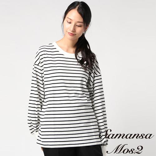 ❖ Autumn ❖ 橫條紋胸前紐釦造型上衣 (提醒➯SM2僅單一尺寸) - Sm2