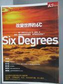 【書寶二手書T3/社會_JSS】改變世界的6℃_譚家瑜, 馬克.林納斯