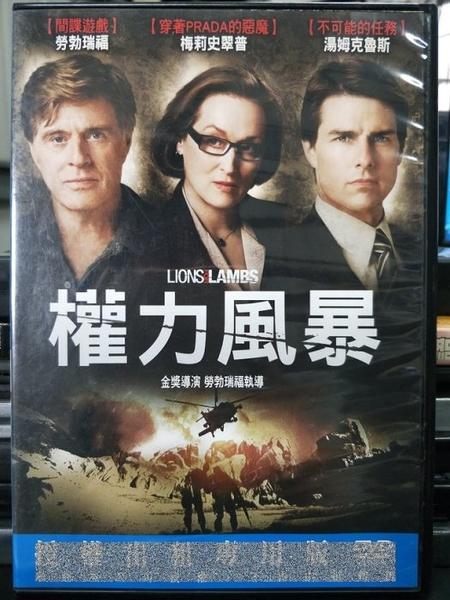 挖寶二手片-F53-004-正版DVD-電影【一個頭兩個大】-經典片 金凱瑞 芮妮齊薇格(直購價)海報是影印