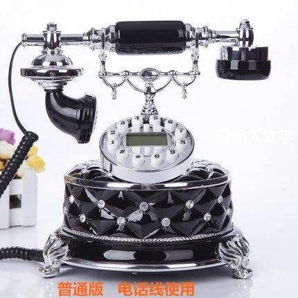 頂爺時尚創意電話仿古歐式復古老式無線電話機家用辦公固話座機 生活樂事館