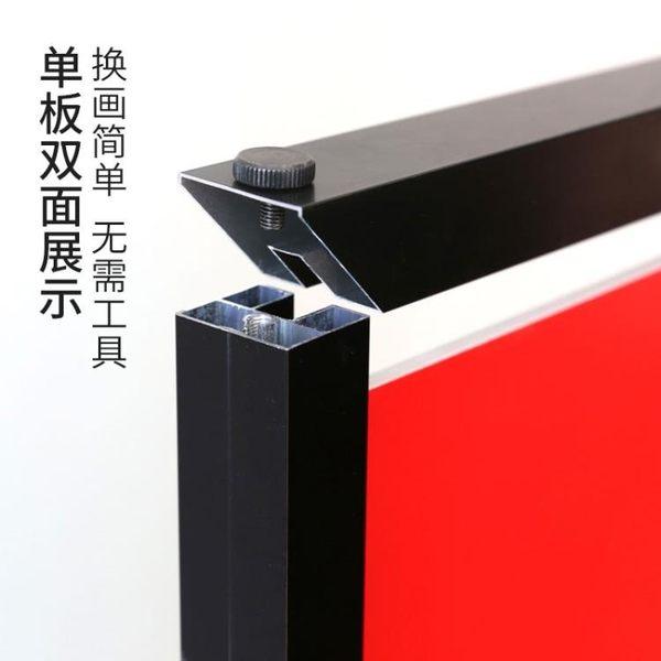 麗屏展架80X180落地廣告牌立牌展示架立式廣告架子雙面KT板展架 MKS免運