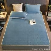 涼席三件套可水洗雙人空調可折疊席子1.8米床冰絲席1.5軟 LannaS YTL