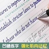 女生英文槽貼英語字帖 成人 大學生 考研英語書寫簡約鋼筆手 【快速出貨】