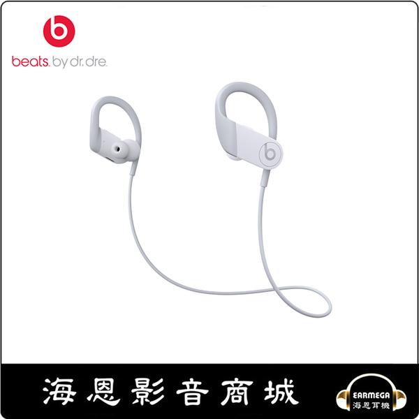 【海恩數位】美國 Beats Powerbeats 高機能無線耳機 白色