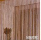 銀絲線簾家用 加密門簾掛簾客廳屏風隔斷簾 玄關裝飾流蘇簾子 中秋鉅惠