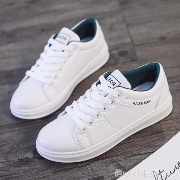 平底鞋 小白鞋女秋季2020年新款爆款休閒百搭ins平底板鞋小眾鞋女帆布鞋 開春特惠