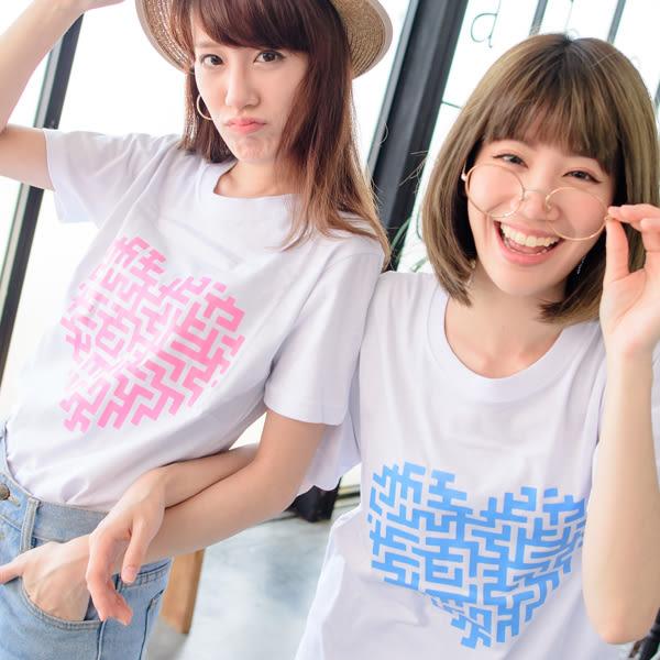 24小時快速出貨 情侶裝 潮T 純棉短T MIT台灣製造【Y0219】短袖-愛心迷宮 可單買 男女可穿