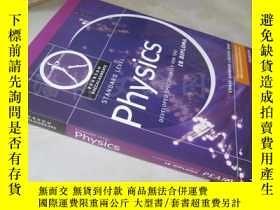 二手書博民逛書店Pearson罕見Baccalaureate: Standard Level Physics--Developed