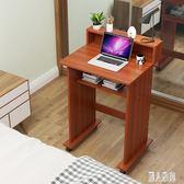 簡約移動臺式電腦桌兒童學生單人小書桌子家用床邊臥室書櫃桌一體CC4263『麗人雅苑』