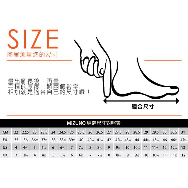 MIZUNO WAVE RIDER 24 WAVEKNIT女慢跑鞋-3E(免運 寬楦≡排汗專家≡
