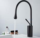 【麗室衛浴】 創意水滴造型 消光黑 煙燻黑 面盆龍頭 F-160-12