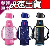 象印 0.82L*童用不鏽鋼真空保溫瓶 (SP-JA08)【免運直出】