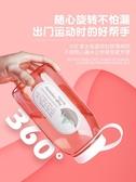運動水壺 超大容量塑料水杯子太空男女便攜防摔水瓶戶外運動【免運直出】