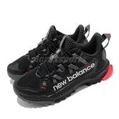 New Balance 慢跑鞋 Shando Wide 黑 銀 寬楦頭 男鞋 復古越野跑鞋 Trail 運動鞋 【ACS】 MTSHARK2E