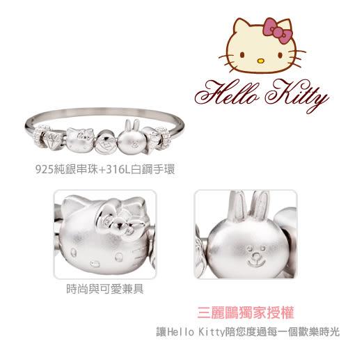 甜蜜約定 HelloKitty x LINE 戀愛氣息純銀手環