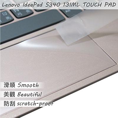 【Ezstick】Lenovo S340 13 IML TOUCH PAD 觸控板 保護貼