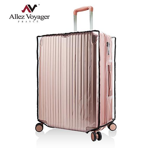 行李箱套 透明防水 防塵套 奧莉薇閣 果凍套保護套-M號