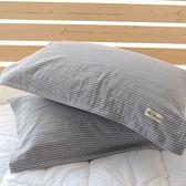 純棉紗布枕巾條紋枕巾加大特價柔軟全棉情侶親膚枕頭巾一對裝  居家物語
