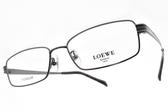 LOEWE 光學眼鏡 VLW364K 568 (槍) 典雅紳士款 鈦框 # 金橘眼鏡