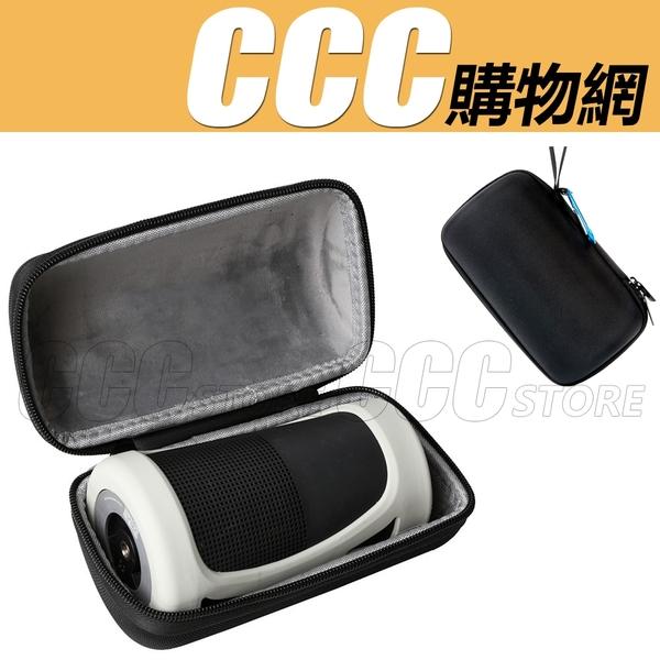 Bose SoundLink Revolve 硬包 音響包 藍芽喇叭收納包 防震 抗壓 硬包 保護包 喇叭配件