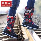 現貨 雪靴   旅行高筒加厚保暖大棉鞋男防水戶外靴子冬防滑雪地鞋 602-749