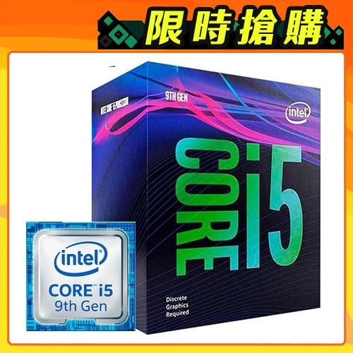【Intel 英特爾】第九代 Core i5 9400F 六核心處理器