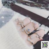 戒指韓國百搭鑲開口裝飾女個性日韓時尚潮人食指指環小飾品  一件免運