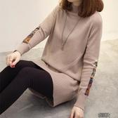 高領洋裝 毛衣裙女秋冬新款學生中長款打底衫長袖百搭針織衫 新年禮物