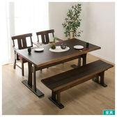 ◎和風木質餐桌椅四件組(旋轉椅) YAMATO4 160 DBR NITORI宜得利家居