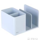 筆筒得力9128收納盒樂素書立 筆筒學生組合多功能結構設計辦公桌 多色小屋