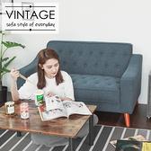 沙發 椅子 沙發床【Y0590】Vega Queen復古風情雙人布沙發 完美主義