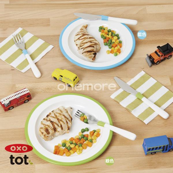 【one more】美國代購 100%正品 OXO tot 可微波防滑 大童餐盤/寬邊緣可承接食物 綠色/藍色/桃色