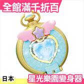 【小福部屋】Takara Tomy  偶像時間星光樂園 夢川唯 變身器 變身手錶 卡通動漫【新品上架】
