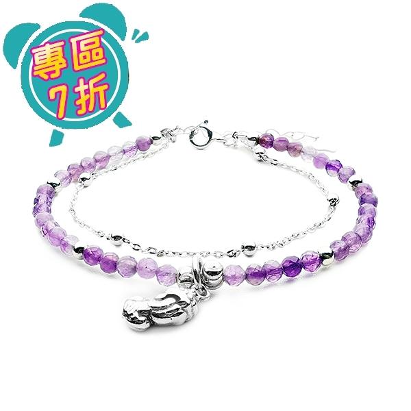 7折●智慧紫水晶-雙贏精巧貔貅手鍊(925純銀)《含開光》財神小舖【BOBO-2001】售價已折