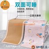 嬰兒床涼席兒童涼席幼稚園專用冰絲寶寶涼墊透氣吸汗席子夏季定制【淘夢屋】