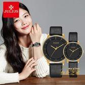 情侶手錶一對手錶女韓版簡約時尚潮流防水皮質帶女士手錶