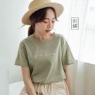MIUSTAR 正韓-草寫刺繡棉質上衣(共3色)【NJ1180LG】預購