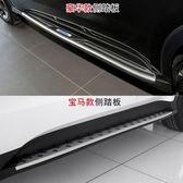 專用于本田繽智踏板xrv側踏板XRV腳踏板原廠改裝專用xr-v迎賓踏板