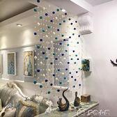 成品水晶珠簾藤球門簾隔斷簾裝飾玄關簾窗簾臥室客廳弧形風水珠簾igo多色小屋