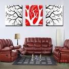 【優樂】無框畫裝飾畫客廳走廊壁畫掛畫三聯抽象發財樹