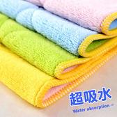 毛巾 雙色細纖清潔毛巾 26 X 13 cm 超細纖維 擦拭布【ZRV034】123ok