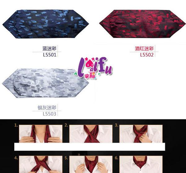 來福圍巾,K896圍巾貴族男性大領巾領巾領結男圍巾,售價399元