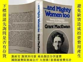 二手書博民逛書店【英文原版】……and罕見Mighty Women too (S