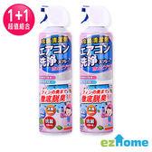 【EZhome】免水洗抗菌除臭冷氣清潔劑500ml-無味-2入