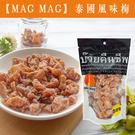 MagMag泰國風味梅 還魂梅186g[TH8826626] 千御國際