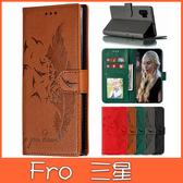 三星 Note10 Note10+ Note9 S10 S10+ S10e S9 S9 Plus 荔枝紋羽毛皮套 手機皮套 插卡 支架 掀蓋殼