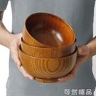 酸棗木碗家用套裝實木成人木質飯碗木頭日式小餐具大號面膜碗 可然精品